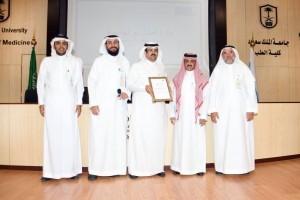 تهنئة لإدارة المشاريع الهندسية بالإدارة العامة للشؤون الهندسية على جائزة الإدارة المثالية بمستشفى