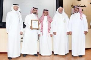 تهنئة لادارة شؤون المرضى لحصولها على جائزة الإدارة المثالية بمستشفى الملك عبدالعزيز الجامعي