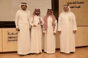 تهنئة للمهندس أنس بن أحمد المشيقح من إدارة المشاريع الهندسية بالإدارة العامة للشؤون الهندسية