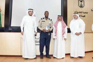 تهنئة للأستاذ طلال أحمد الشهري بالإدارة العامة للأمن والسلامة بالمدينة الطبية الجامعية