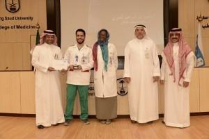 تهنئة للأستاذ حمود ابراهيم العنزي من ادارة التمريض في مستشفى الملك خالد الجامعي