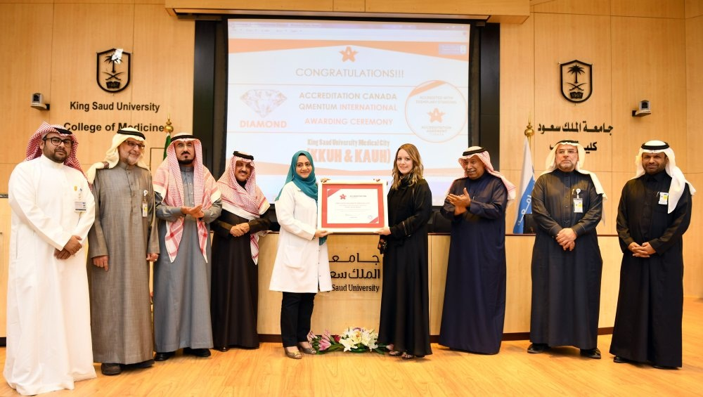 "The Medical City at King Saud University Obtains Canadian ""Diamond Degree"" Certificate"