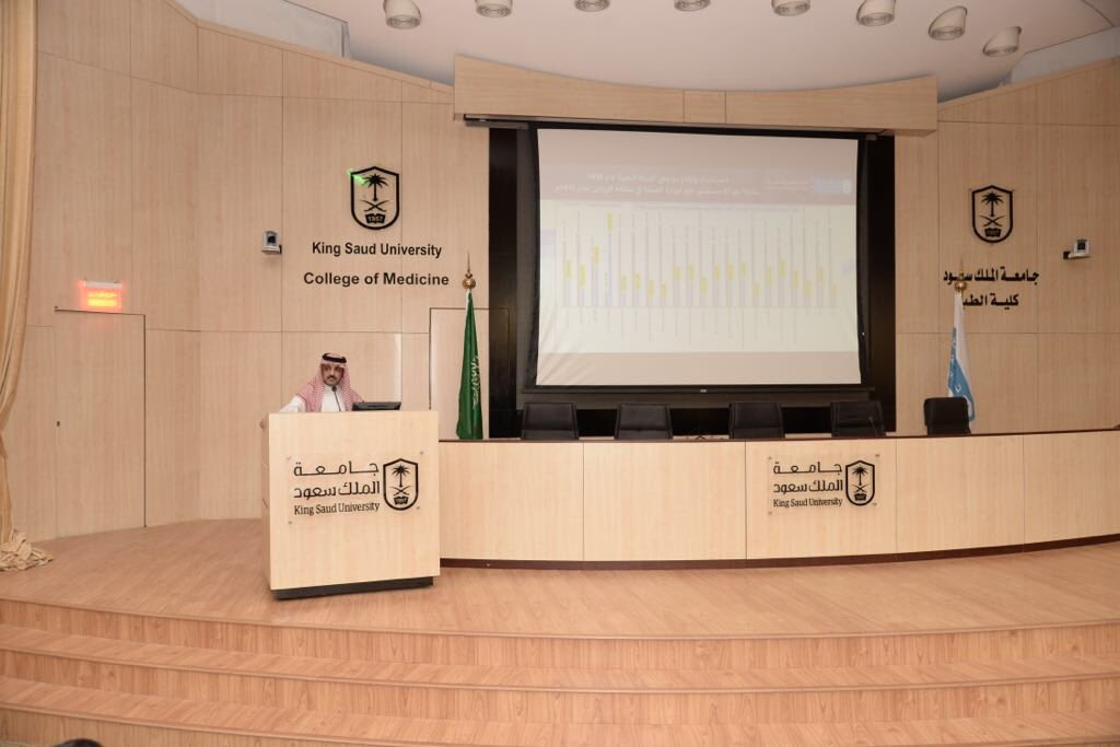 "King Saud University organizes ""Open Meeting"""