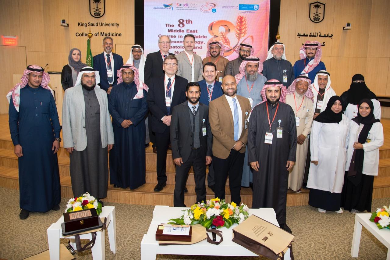 """جامعة الملك سعود تنظم """"دورة الشرق الأوسط الثامنة لأمراض الجهاز الهضمي والكبد لدى الأطفال"""""""