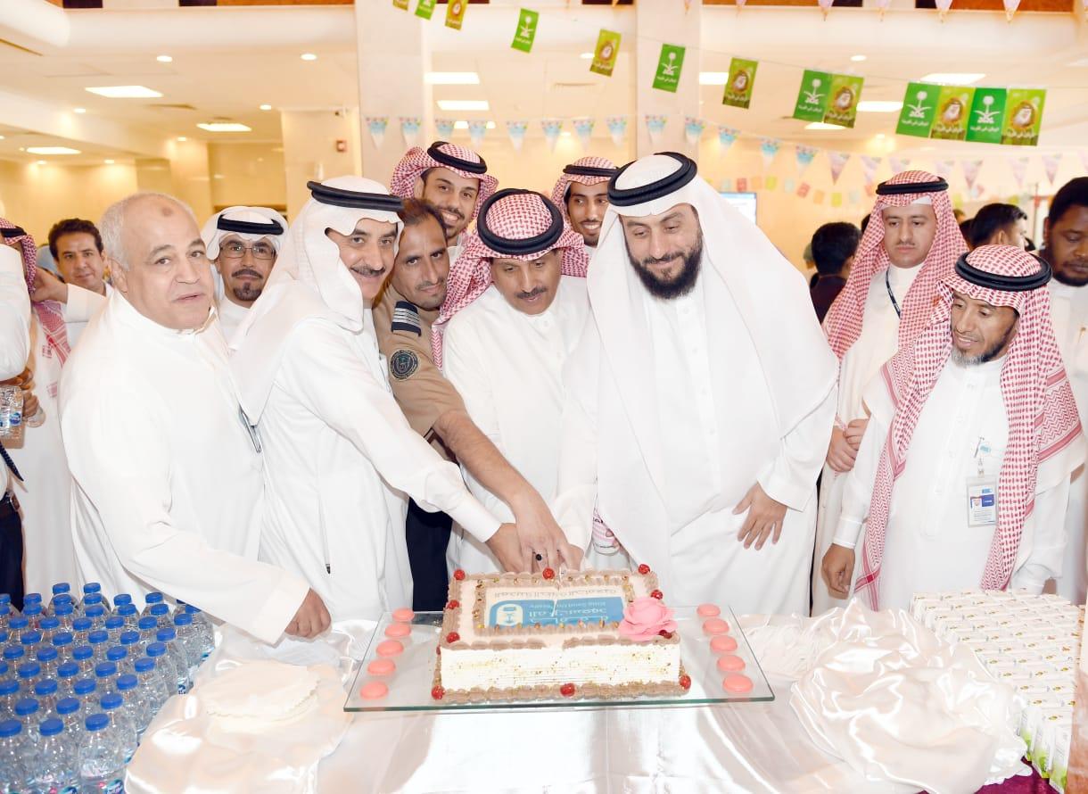 KSUMC Celebrates Eid Al-Adha 1439H