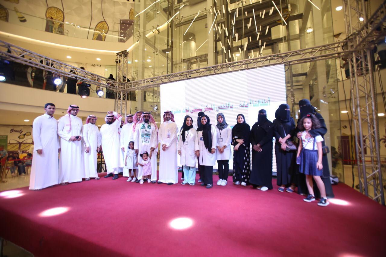 """علم الأمراض في كلية الطب والمدينة الطبية بجامعة الملك سعود ينظم """"أطفالنا أمانة """""""