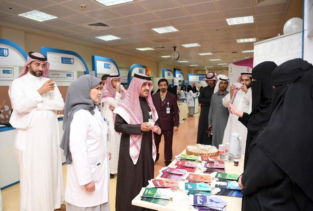 المدينة الطبية بجامعة الملك سعود .. تنظم حملة #هذا_أنا_وهذا_ما_سأفعل