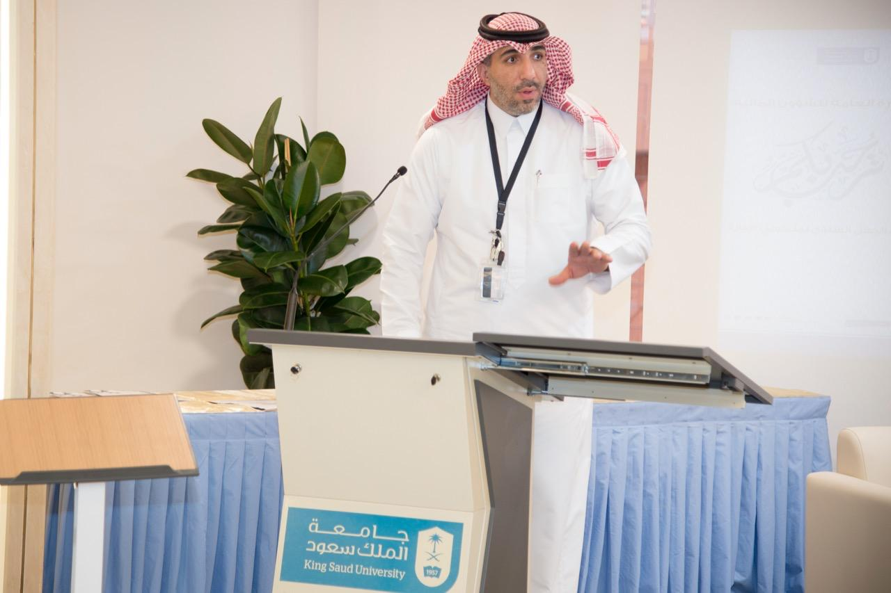 """باحثو برنامج الأبحاث السريرية في لقاء """"بطبية"""" جامعة الملك سعود"""