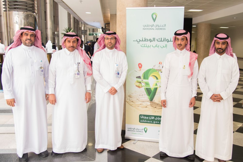"In cooperation with the Saudi Post ""Registration in the National Address"" at the University Medical"