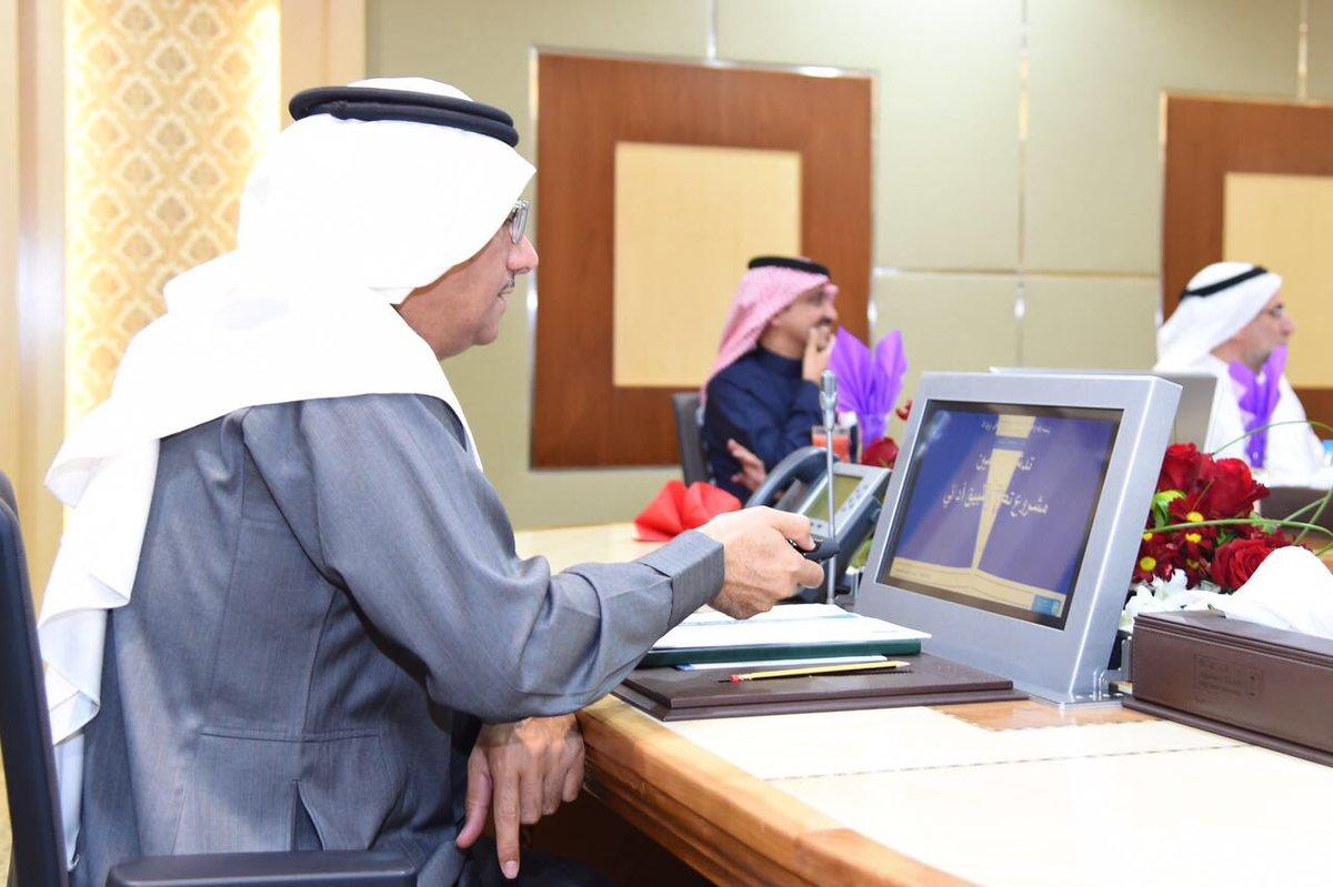 """طبية جامعة الملك سعود تعتمد تطبيق """"تجربتي"""" لتقييم أداء خدمتها"""