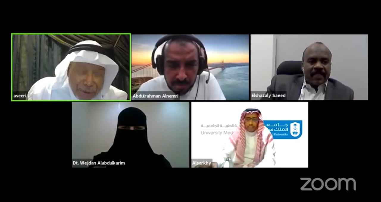 طبية جامعة الملك سعود تنظم حملة التوعية 11  بمرض حساسية القمح ( سلياك )