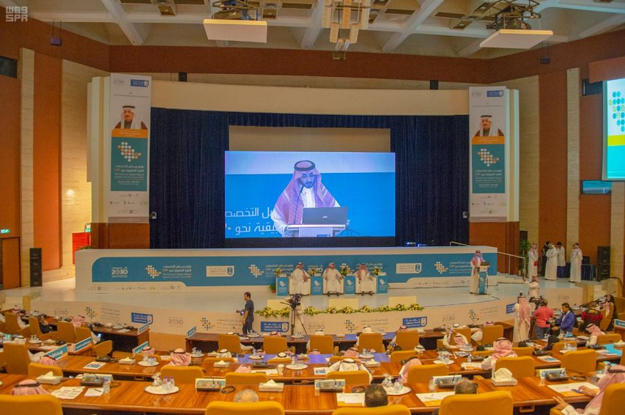 """Opening of """"The Future of Applied Medical Specialties Towards 2030"""" Conference"""