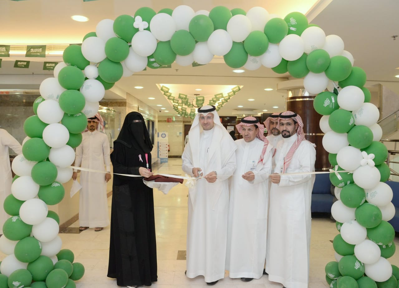 Breast Cancer Awareness Campaign at KAUH