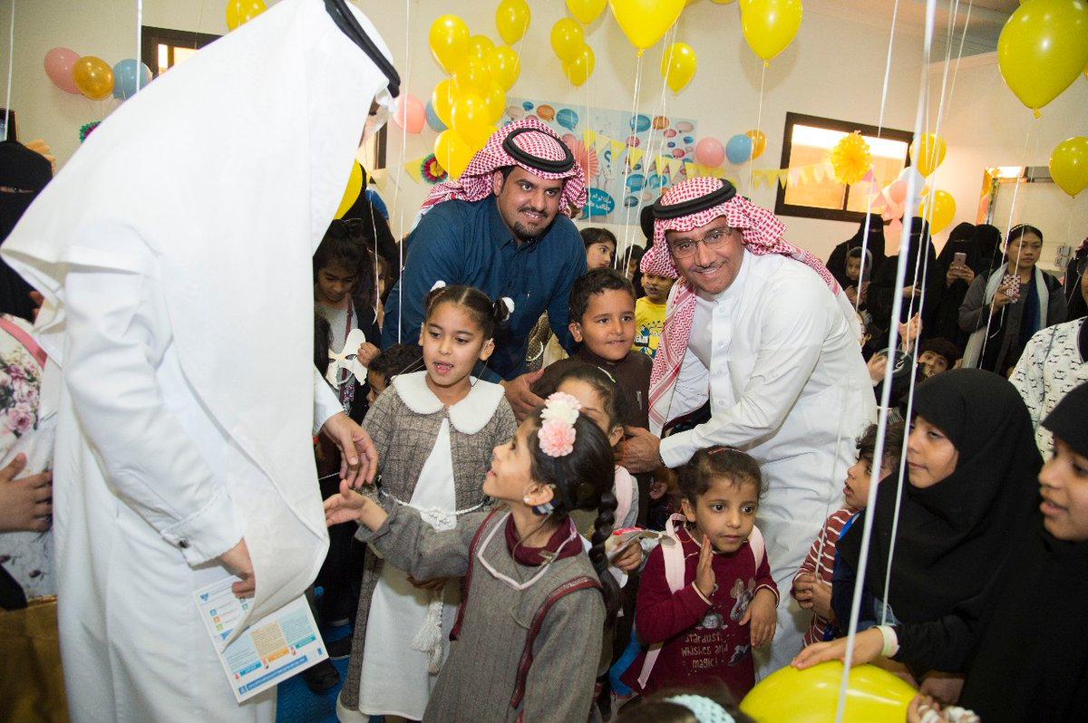 KSU's Rector Inaugurates 16th Forum of People with Cochlear Implants and their Families