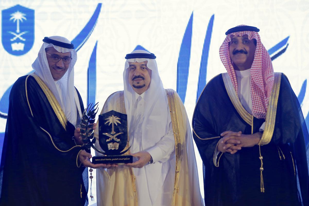 الامير فيصل بن بندر يرعى تدشين صندوق دعم البحث العلمي في جامعة الملك سعود