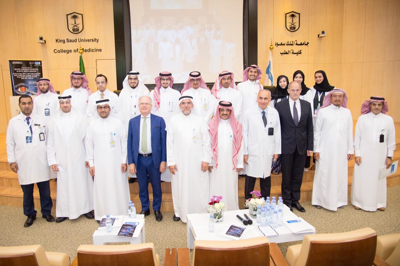 """جامعة الملك سعود تناقش """" التكنولوجيا الحديثة في تصوير طبقات الشبكية والعصب البصري """""""