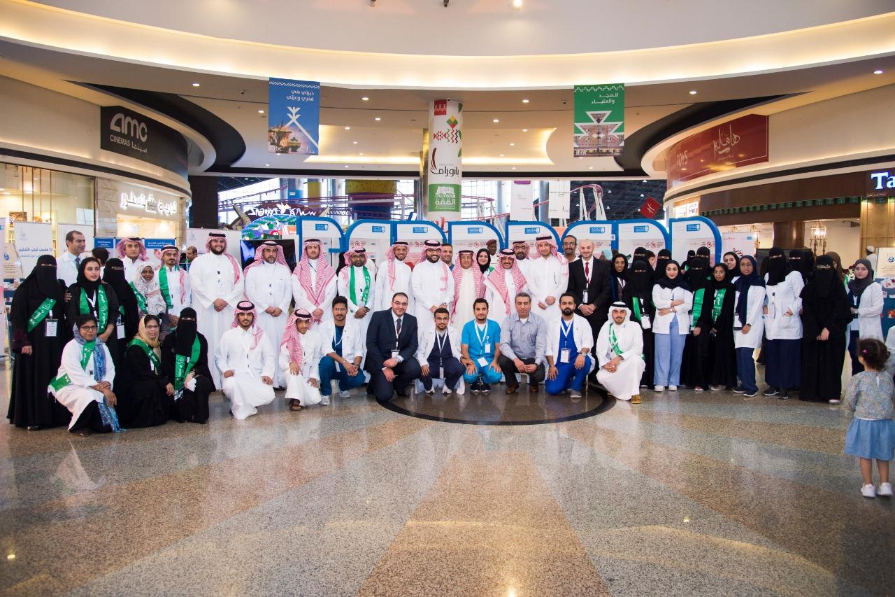 """المدينة الطبية بجامعة الملك سعود تنظم """"اليوم العالمي للقلب """""""