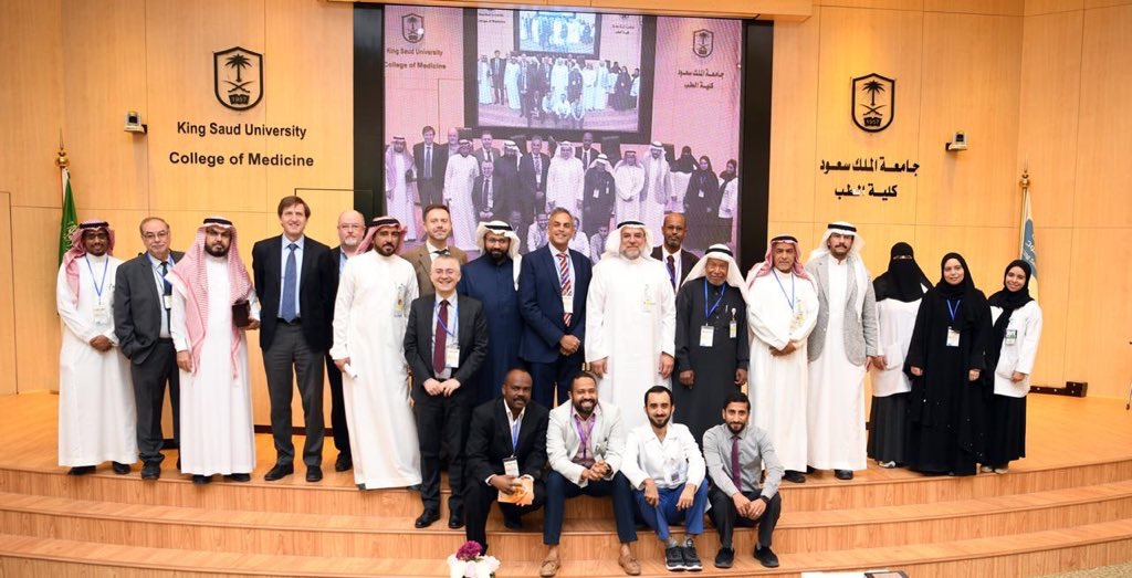 7th Middle East Forum on Pediatric Gastrointestinal and Liver Diseases Launches at KSU
