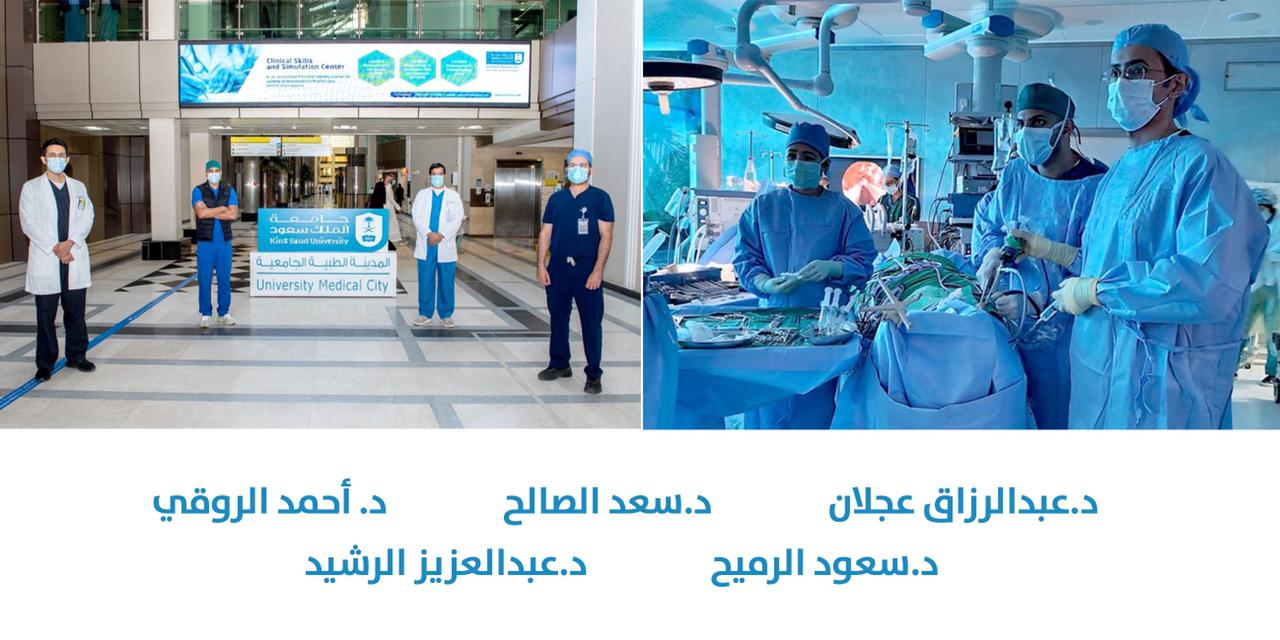 Performing more than 100 Expanded Endonasal Endoscopic Skull Base surgical operations at King Saud