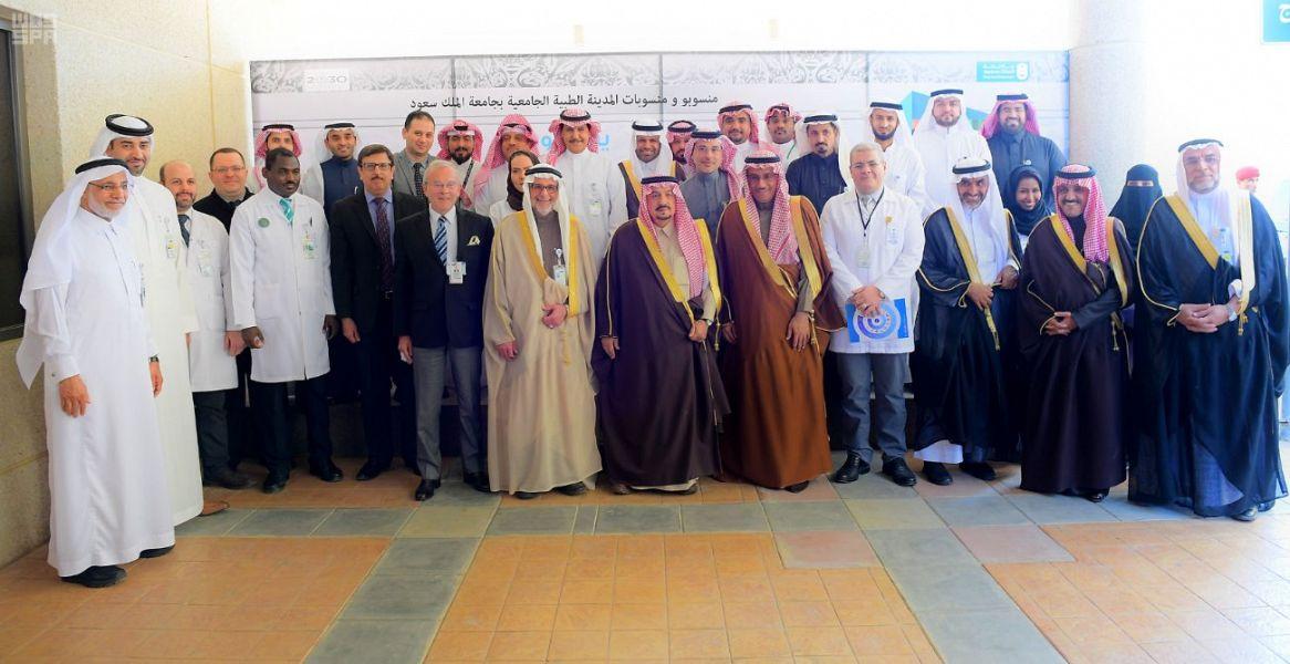 """أمير الرياض يفتتح """"مركز الأورام الجامعي"""" بالمدينة الطبية بجامعة الملك سعود"""