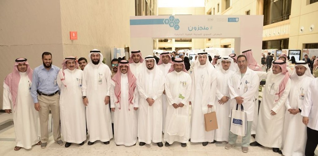 "Vice-President of King Saud University launches ""#Accomplishers"" exhibition at the University's Medi"