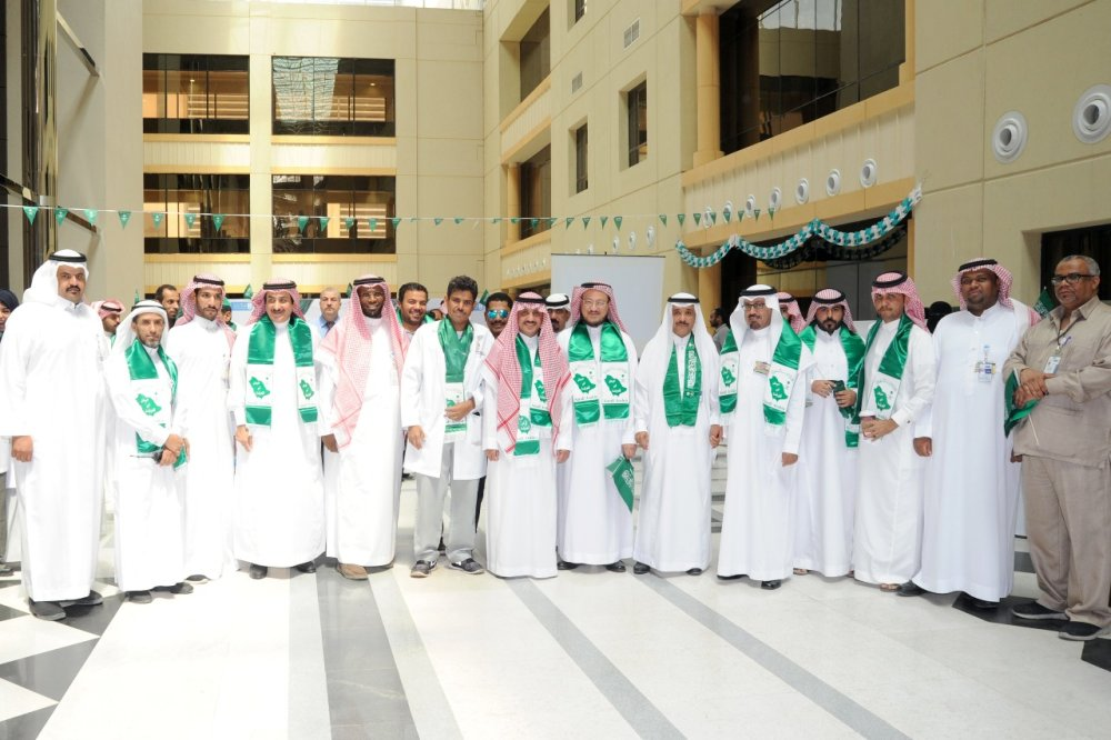 KSUMC Celebrate Saudi National Day