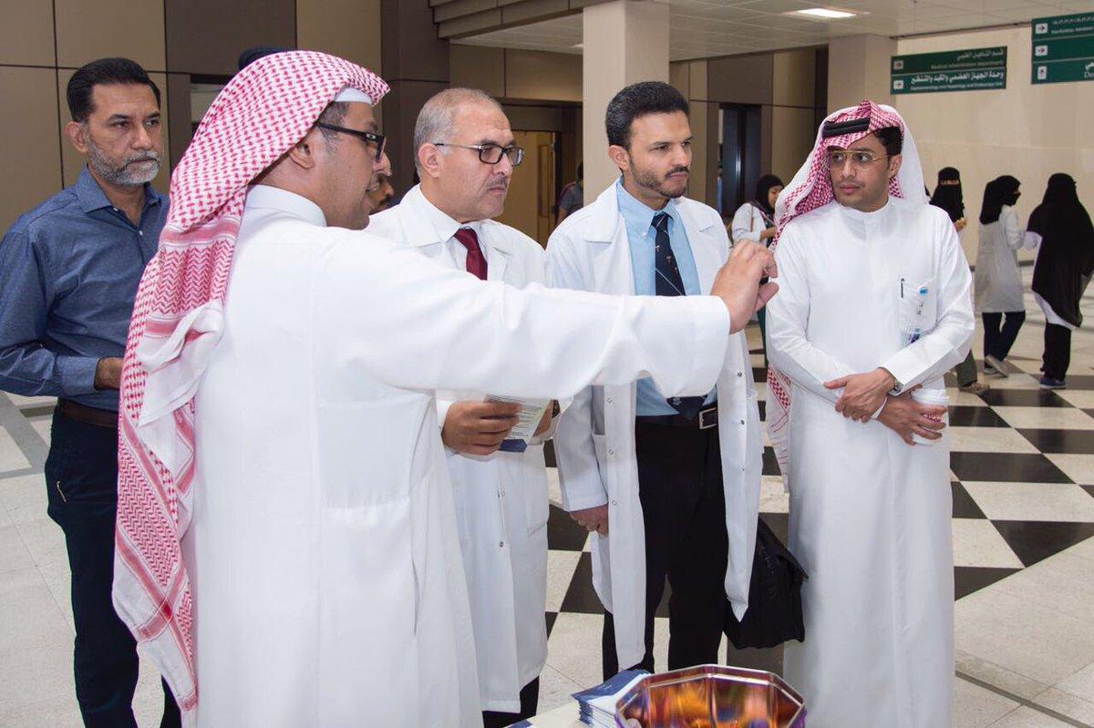 Raha Program introduction exhibition