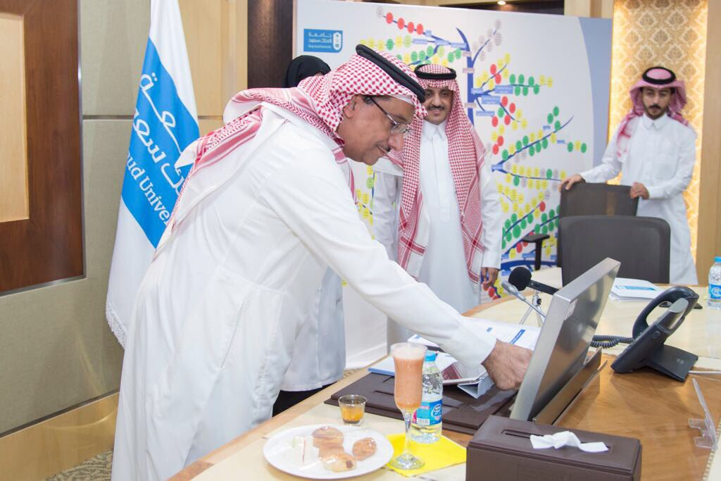KSU Rector Launches e-SiHi Application