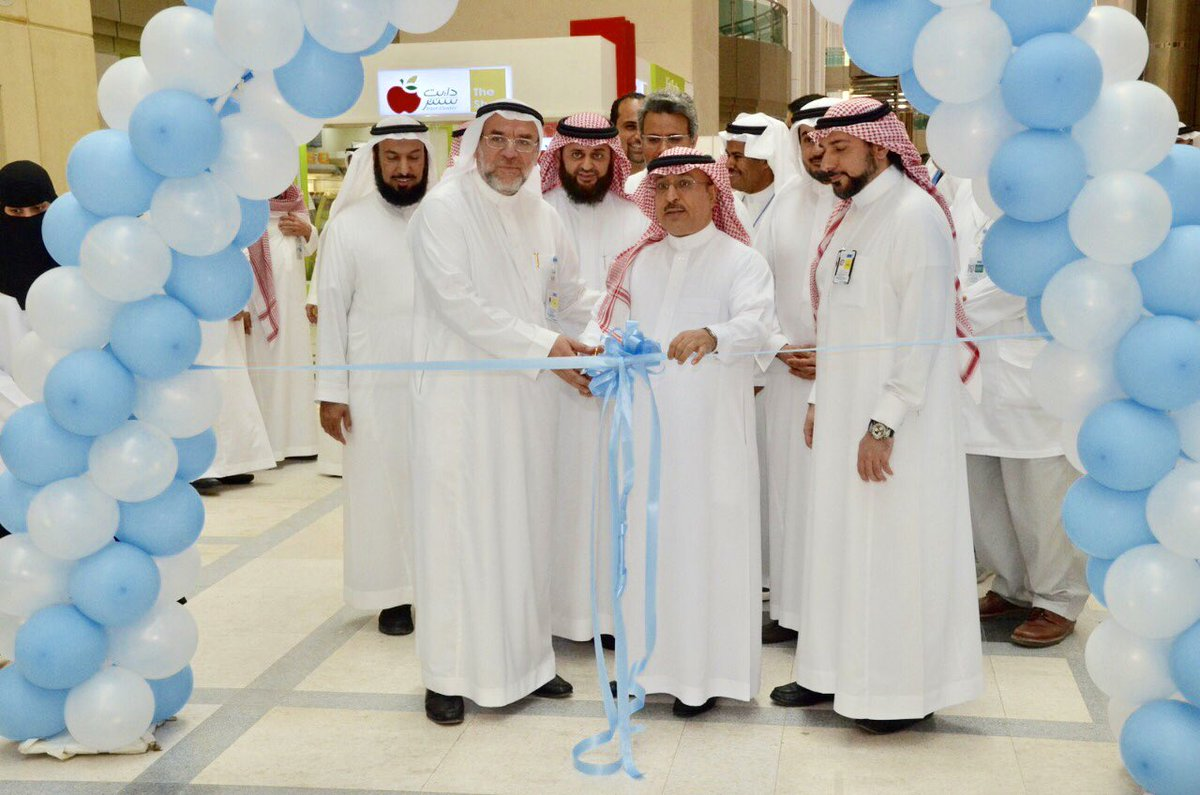 King Saud University Organizes the Events of (Scoliosis 7) Campaign