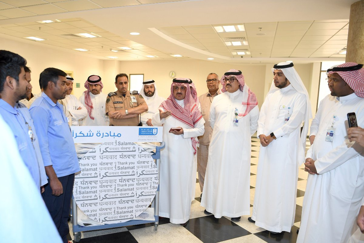 "King Saud University Medical City launches ""Thank you"" Initiative"