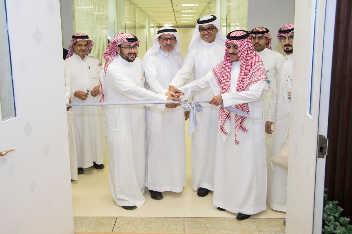 Establishment of Researchers Support Unit at College of Dentistry
