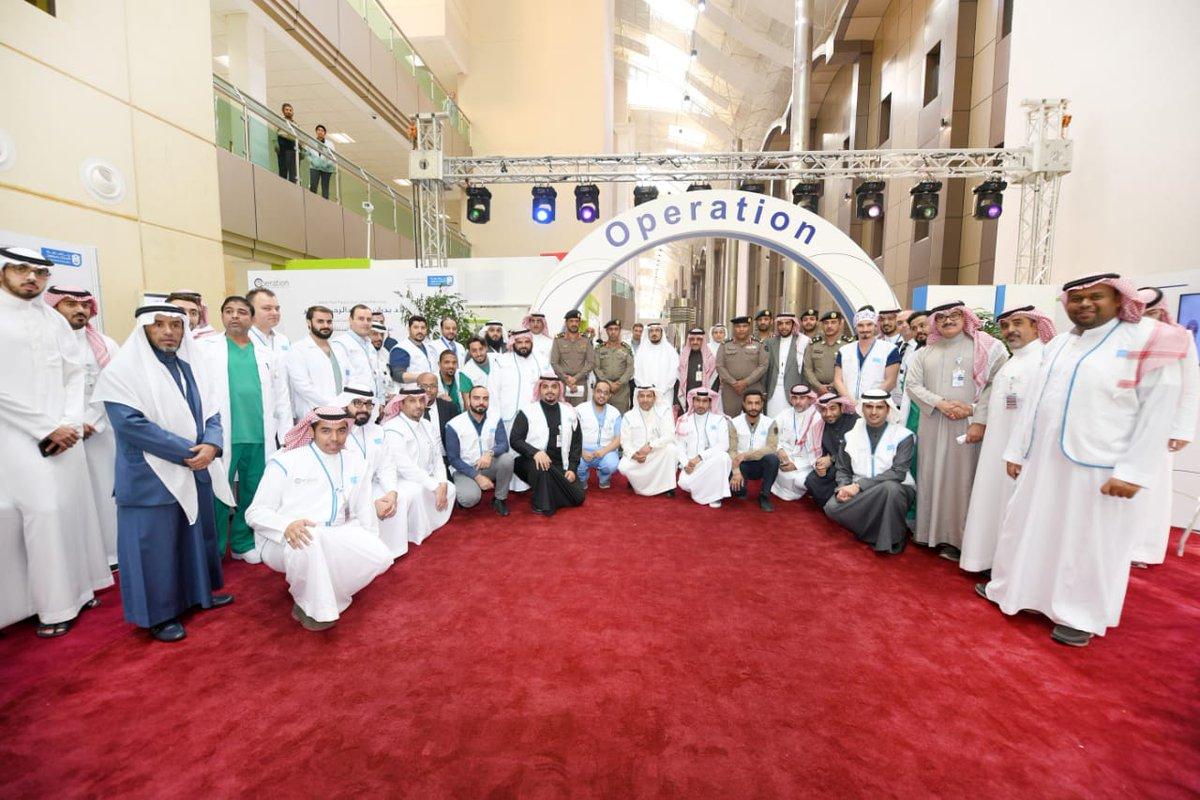 """المدينة الطبية بجامعة الملك سعود تنظم """" ملتقى التشغيل في المنشآت الصحية """""""