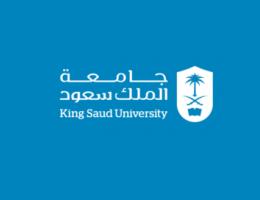 جامعة الملك سعود تنظم المؤتمر العلمي الـ46 في طب العيون