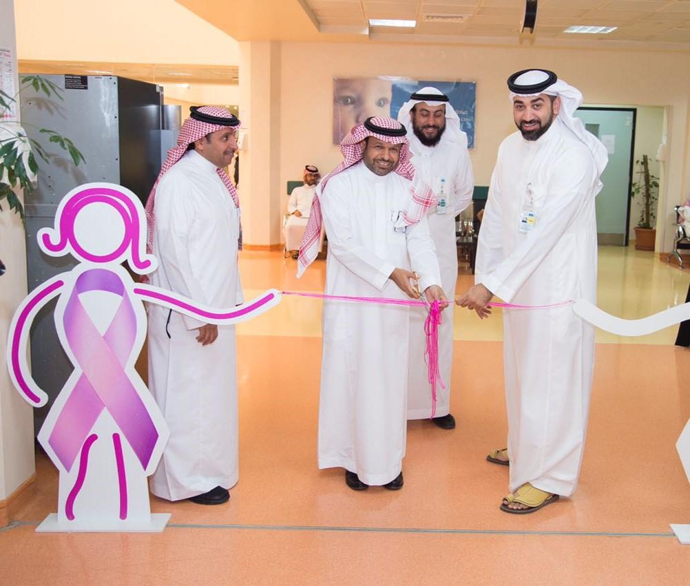 """""""المدينة الطبية بجامعة الملك سعود تنظم """"الحملة التوعوية لسرطان الثدي"""