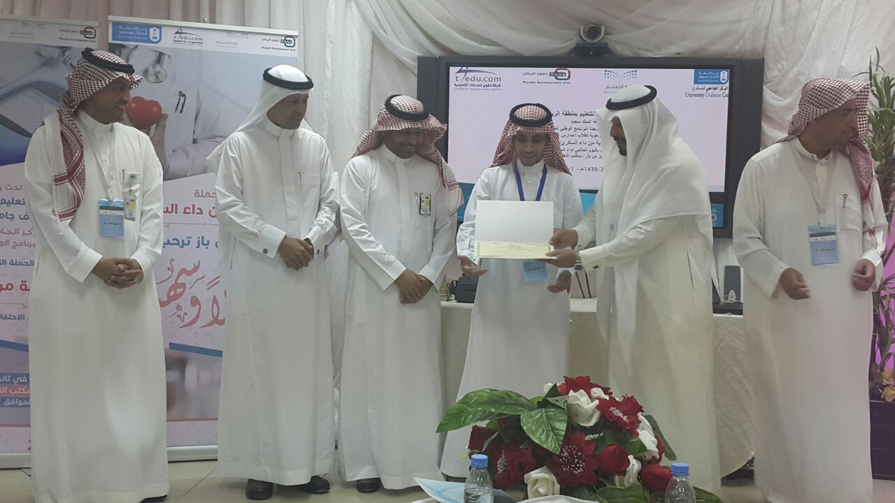 Launching Awareness Campaign to Prevent Diabetes.. With The Participation of A Number of Schools