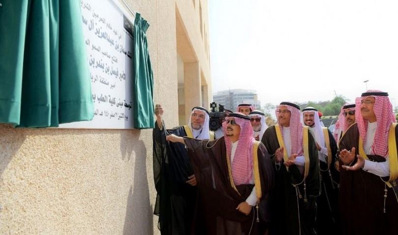 أمير الرياض يرعى حفل كلية الطب بجامعة الملك سعود بمناسبة مرور 50 عاماً وافتتاح مبنى التوسعة الجديد