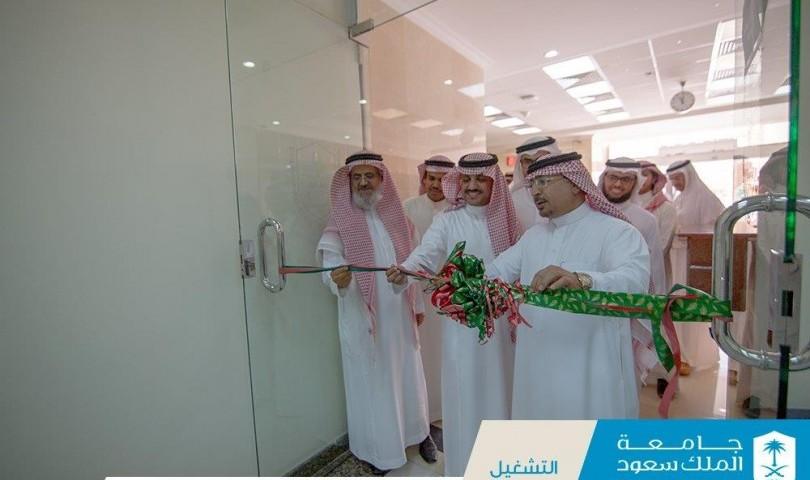 انطلاق فعاليات (جنف 3) بالمدينة الطبية بجامعة الملك سعود