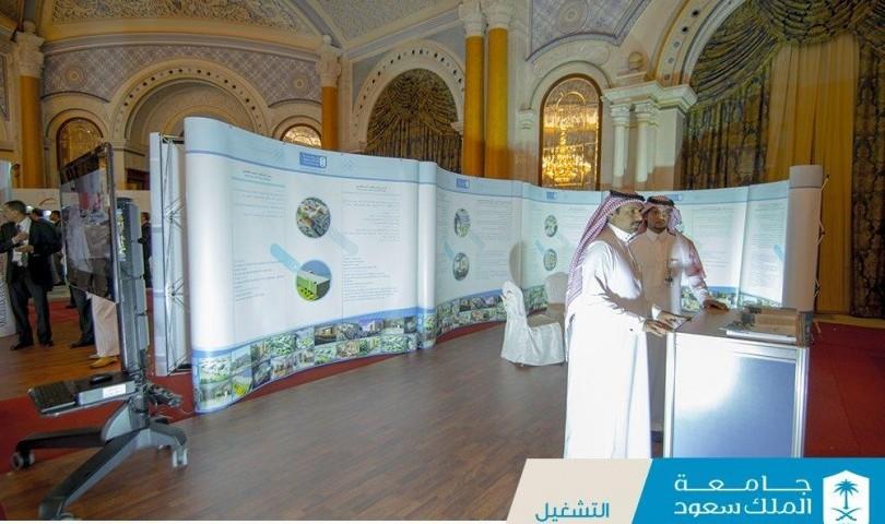 انطلاق أعمال الملتقى السعودي الثاني لتخطيط وتصميم المستشفيات