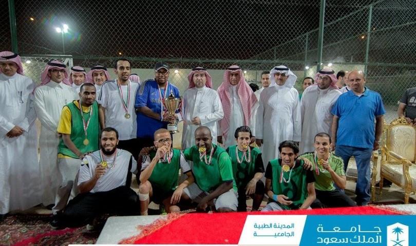 الدورة الرمضانية السداسية لكرة القدم بالمدينة الطبية بجامعة الملك سعود