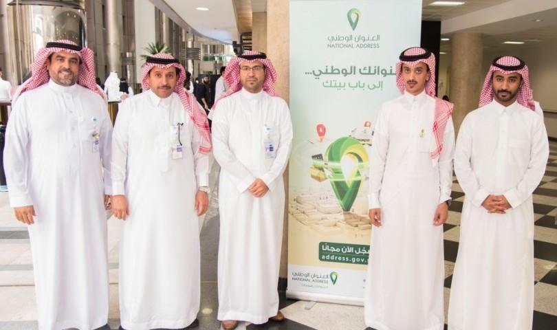 """بالتعاون مع البريد السعودي """" التسجيل في العنوان الوطني """" بالمدينة الطبية الجامعية"""