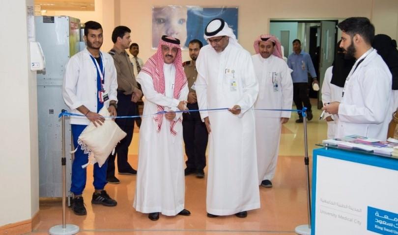 افتتاح معرض اليوم العالمي 2018 للنوم بجامعة الملك سعود