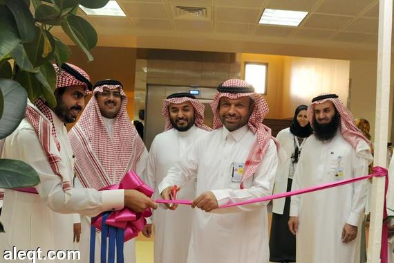 """King Saud University- Medical City Launches """"Coexisting with Diabetes"""" event"""