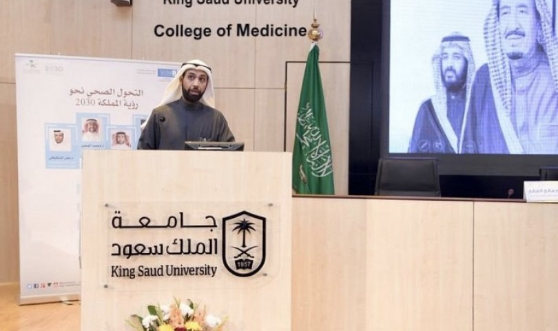KSU's College of Medicine Holds Forum on Health Transformation in the Kingdom towards Vision 2030