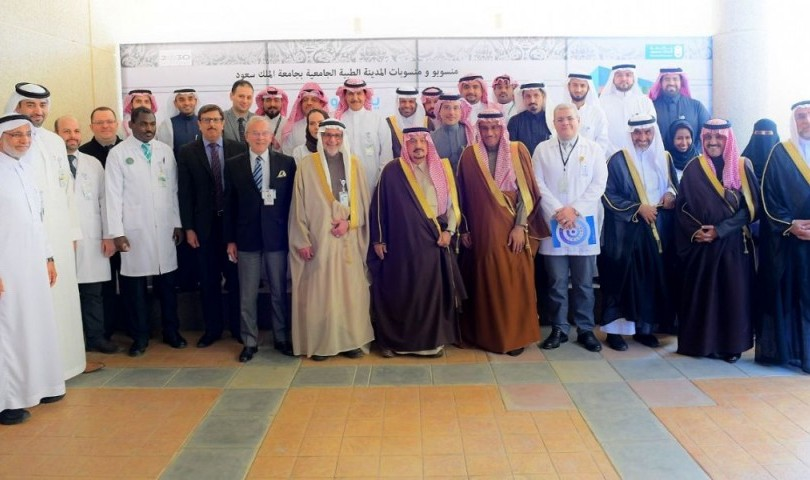 Riyadh Governor Inaugurates the University Oncology Center in KSUMC