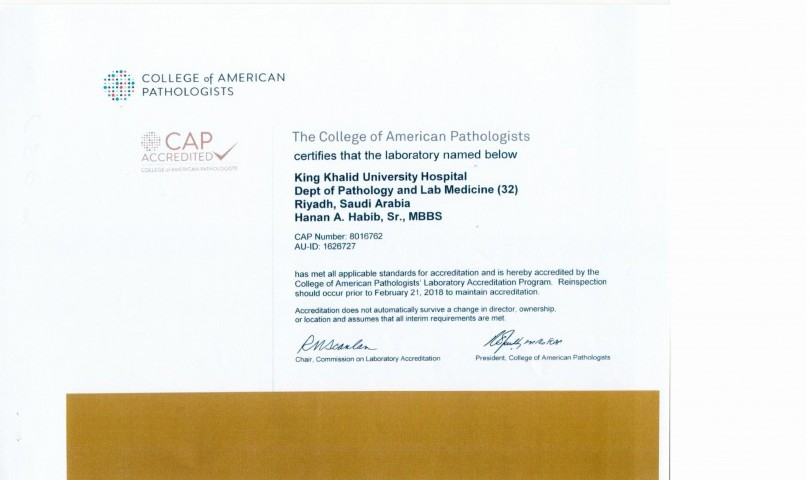 King Saud University Medical City Labrotories receives CAP Accreditation for the 3rd Time