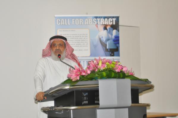 إنطلاق اعمال المؤتمر السادس والعشرين للابحاث العلمية بتخصص جراحة الأنف والأذن والحنجرة والرأس والعنق