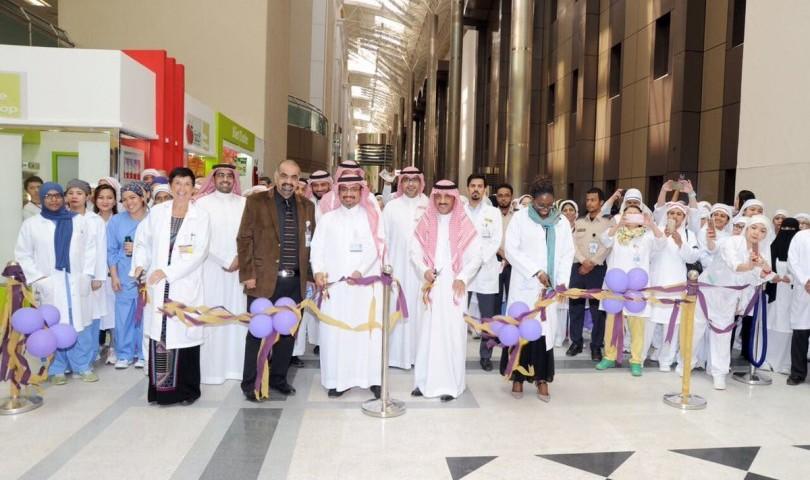 """المدينة الطبية بجامعة الملك سعود تحتفل بـ ... """"يوم الممرضين العالمي 2017"""""""