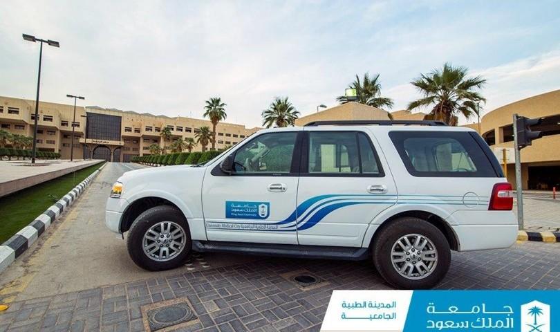 المدينة الطبية بجامعة الملك سعود توظف الهوية البصرية للسيارات