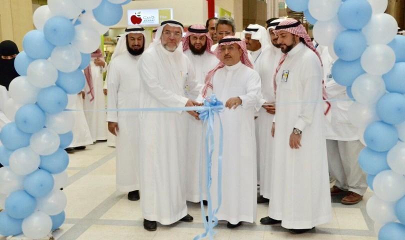 """انطلاق حملة """"جنف 7"""" بجامعة الملك سعود"""