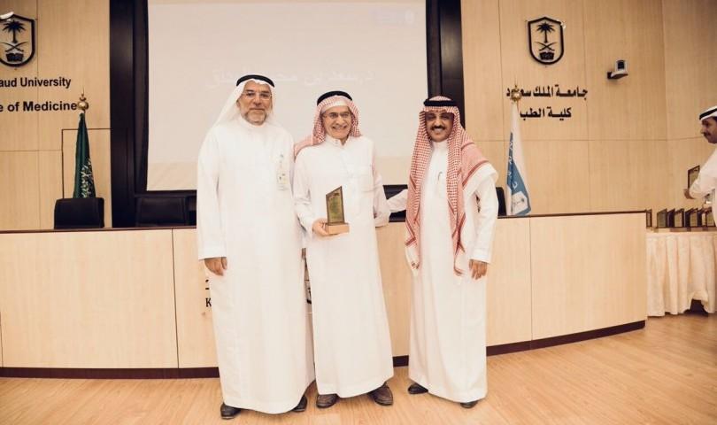 تكريم منسوبي طبية جامعة الملك سعود و متقاعديها